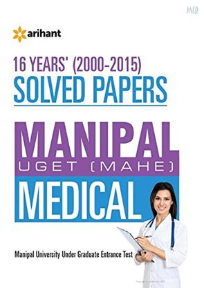 how to prepare for manipal uget