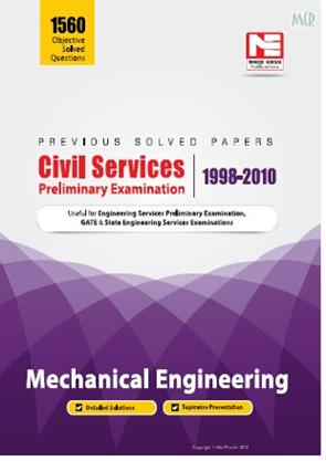 Civil Services Examination - Mechanical Engineering Prelims