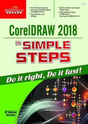 CorelDRAW 2018 in Simple Steps - Buy CorelDRAW 2018 in