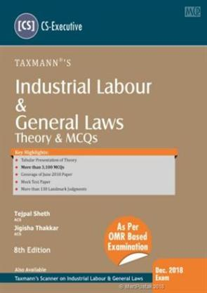 Industrial labour and general laws mcq book