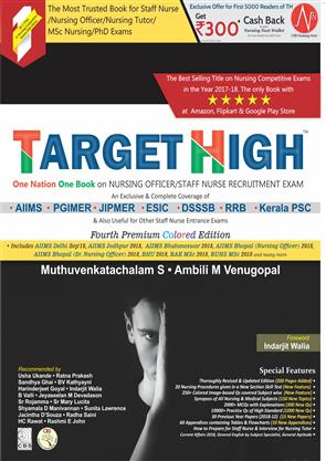 TARGET HIGH 4th Edition One Nation One Book on Nursing Officer/Staff