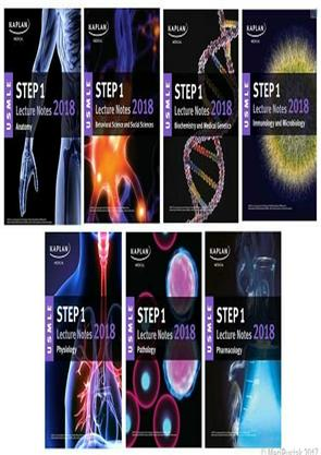 USMLE Step 1 Lecture Notes 2018 7 Book Set By Kaplan Medical