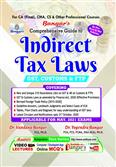 Comprehensive Guide to Indirect Tax Laws for May 2021 Exam