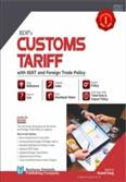 Customs Tariff with IGST and New Import Policy Budget Edition