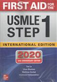 First Aid For The USMLE Step 1 2020 International Edition 30th Anniversary Edition