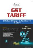 G S T Tariff (in 2 Volumes)