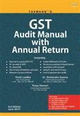 GST Audit Manual with Annual Return (3rd Edition)