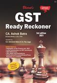 GST Ready Reckoner 3rd Finance Act Edition 2021
