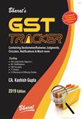 GST Tracker (First Edition)